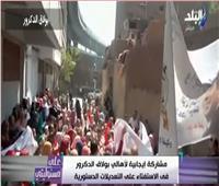 بالفيديو| أحمد موسى: الإعلام الدولي منبهر بالمصريين