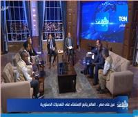 فيديو| مراقبون دوليون: «إقبال المصريين على الاستفتاء ملئ بالحماس»