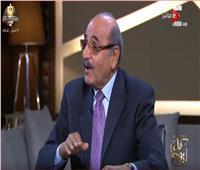 فيديو| مجدي بسيوني: التعديلات الدستورية الجديدة تؤمن مستقبل الشعب