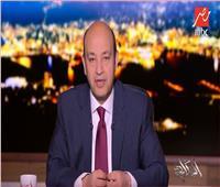 فيديو| عمرو أديب يهنئ الأقباط بعيد السعف