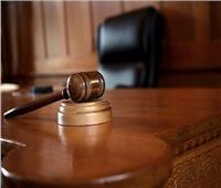 اليوم.. محاكمة 8 متهمين استولوا على مليوني جنيه