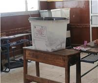 التعديلات الدستورية 2019| لجان دار السلام تفتح أبوابها أمام الناخبين