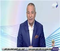 بالفيديو| أحمد موسى: ما يحدث اليوم يبني مصر لـ100 سنة قادمة