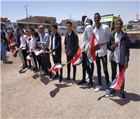 التعديلات الدستورية 2019| مسيرة لطلابالمدارس بالبحر الأحمر للحث على المشاركة في الاستفتاء