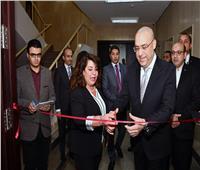 وزير الإسكان يفتتح المكتب الإقليمي لبرنامج الأمم المتحدة للمستوطنات البشرية