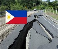 هيئة المسح الجيولوجي الأمريكية: زلزال قوته 6.3 درجات يهز وسط الفلبين