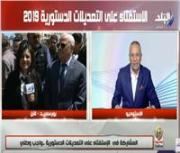 بالفيديو| محافظ بورسعيد: الاستفتاء على الدستور يدل التفاف الشعب حول القيادة السياسية