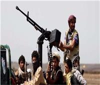 ميليشيا الحوثي تفجر جسرا يربط بين محافظتي «إب» و«الضالع» جنوب اليمن