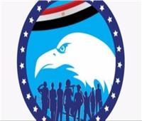 «مستقبل وطن» يقدم بلاغات للنيابة العامة ضد مواقع إخوانية تبث «شائعات»