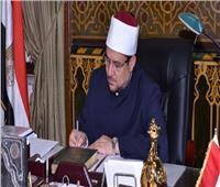 هل منعت «الأوقاف» مكبرات الصوت في رمضان؟.. نائب برلماني يكشف الأمر