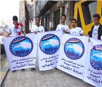 صور  شباب مستقبل وطن بأسيوط يقودون مسيرة بالسيارات للمشاركة فى الاستفتاء