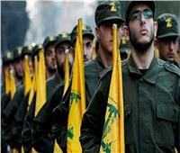 واشنطن تعرض 10 ملايين دولار لوقف تمويل حزب الله
