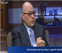 موسى مصطفى موسى: التعديلات الدستورية تم صياغتها باحترافية عالية