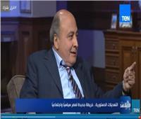 فيديو| أسامة سرايا: تصويت المصريين على الدستور تجديد للثقة في السيسي