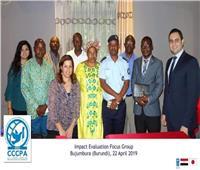 حلقة نقاشية لمركز القاهرة لتسوية النزاعات في أفريقيا