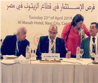 بدء فعاليات مؤتمر فرص الاستثمار في الزيتون برئاسة مصر