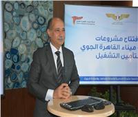خلال جولته بمطار القاهرة.. يونس المصري يتابع مشروعات تطوير الطيران المدني
