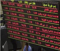 انخفاض مؤشرات البورصة في نهاية التعاملات وتراجع رأس المال السوقي