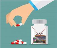 حماية المستهلك يحذر: منتج للتخسيس مسجل كمكمل غذائي