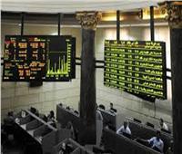 تعرف على| مواعيد عمل البورصة المصرية خلال شهر رمضان