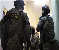 الكشف عن خلية لداعش في روسيا مكونة من 5 أشخاص