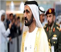 محمد بن راشد يدشن وزارة «اللامستحيل»