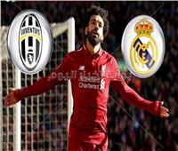 صحيفة إسبانية: صراع بين ريال مدريد ويوفنتوس لضم محمد صلاح