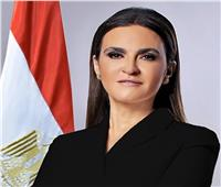"""وزيرة الاستثمار والتعاون الدولي تترأس مؤتمر """"انطلق من مصر"""""""