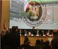 بدء مؤتمر «الوطنية للانتخابات» لإعلان نتائج الاستفتاء
