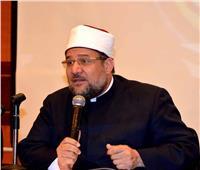 وزير الأوقاف يعلن 41 إشهارًا وقفيًا جديدًا