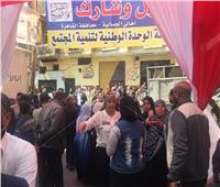 حزب الحرية معلقا على الاستفتاء: نجاحنا في دعم التعديلات بداية لمسيرة من العطاء