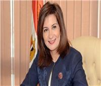 وزيرة الهجرة تستقبل ماهر الغندور أحد أصحاب قصص النجاح من المصريين بالخارج