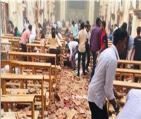 أمريكا : جماعات أجنبية وراء هجمات سريلانكا على الأرجح
