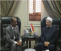 مفتي الجمهورية يستقبل سفير الهند بالقاهرة لبحث تعزيز التعاون الديني