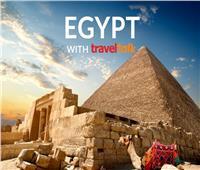 ترافلستارات: القاهرة وأبوظبي على رأس الوجهات المفضلة للمسافرين في رمضان