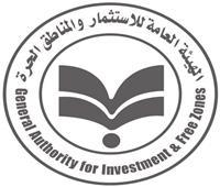 الهيئة العامة للاستثمار تصدر قرارًا جديدًا بشأن التراخيص