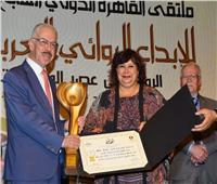 فلسطين تفوز بجائزة ملتقى القاهرة الدولي للإبداع الروائي العربي