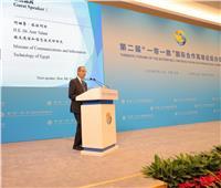 وزير الاتصالات: لدينا استراتيجية وطنية للتحول نحو الاقتصاد الرقمي