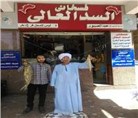 قبل شم النسيم.. الملوحة النيلي تهزم الفسيخ البحري في أسوان