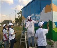 تجميل شوارع الإسماعيلية مشروعات تكليف دراسي لطلاب «قناة السويس»