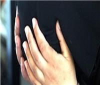 حبس قاتلة زوجها في البساتين 4 أيام
