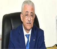 «التعليم» تقيم معسكر إعداد القادة بالتعاون مع وزارة الشباب والرياضة