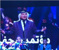 انطلاق المؤتمر الصحفي لفنان العرب محمد عبده