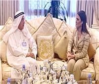 وزيرة الاستثمار تناقش مع الصندوق العربي استكمال مشروع مياه مصرف بحر البقر