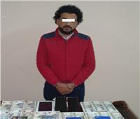 ضبط «وناش دمياط» المتهم بسرقة نصف مليون جنيه من الميناء