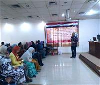 صور| ختام فعاليات دورة «فن الإدارة والقيادة الفعالة» بجامعة حلوان