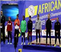 انطلاق فعاليات اليوم الثاني للبطولة الأفريقية لرفع الاثقال