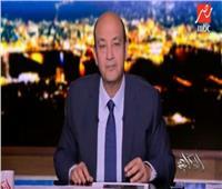 فيديو| عمرو أديب: الزمالك يحتاج «معجزة» للفوز بالدوري