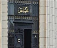 اليوم.. الحكم في طعن 20 متهمًا على قرار إدراجهم بقائمة الإرهاب