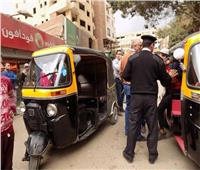 الإسكان: حملات بالتنسيق مع المرور لمنع سير «التوكتوك» بـ6 أكتوبر